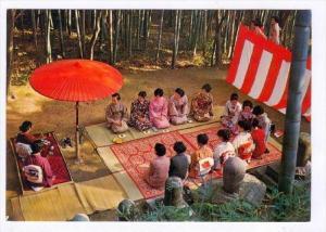 Nodate (Kyoto) , Japan, 60-70s : door tea ceremony