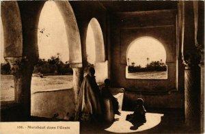 CPA Lehnert & Landrock 186 Marabout dans l'oasis TUNISIE (873924)