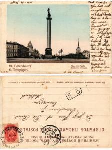 CPA AK ST PETERSBOURG Place du Palais RUSSIA (309758)