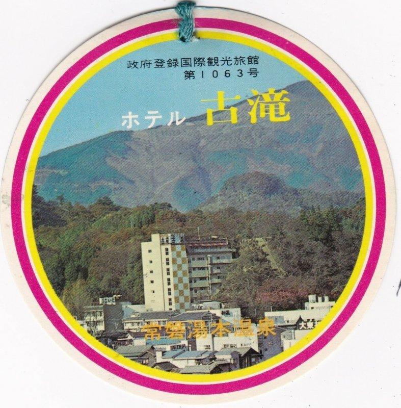 Japan Hotel Furutaki Vintage Luggage Tag sk1678