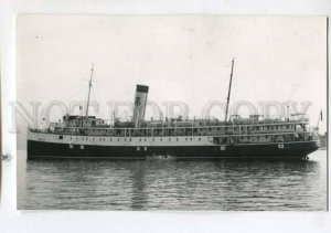 400761 UK Kent ship Angelica Old Duncan photo