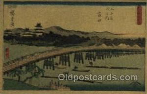 S.S. Hakone Maru Nippon Yusen Kaisha Ship, NYK Shipping Postcard Postcards  S...