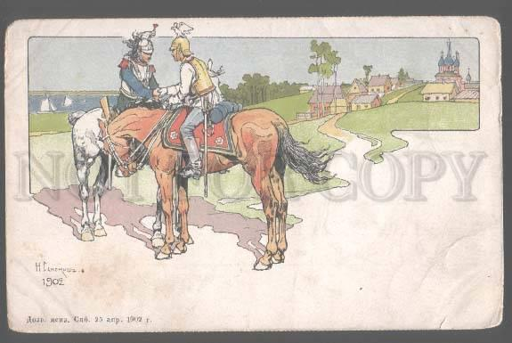 105265 RUSSIAN military horsemen Samokish Vintage RED CROSS
