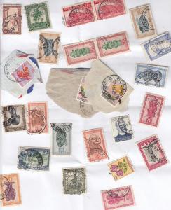 Belgium Congo Collection Of Stamp Bundle
