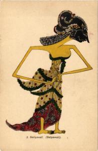 CPA 3 Setiyavati INDONESIA (565909)