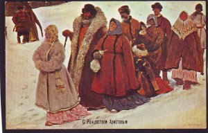 P1468 vintage unused postcard colorful russia, russian christmas,