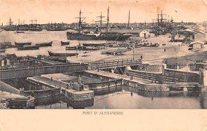 Port D'Alexandrie Egypt, Egypte, Africa Unused