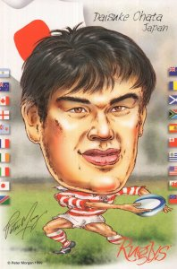 Daisuke Chata Japan Japanese 1999 Rugby Team Rare Artist Signed Postcard