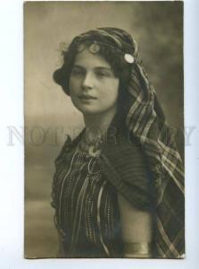 173841 Belly dancer girl Vintage photo postcard