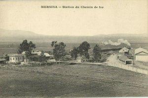 turkey, MERSIN MERSINA, Station du Chemin de Fer (1899) Postcard