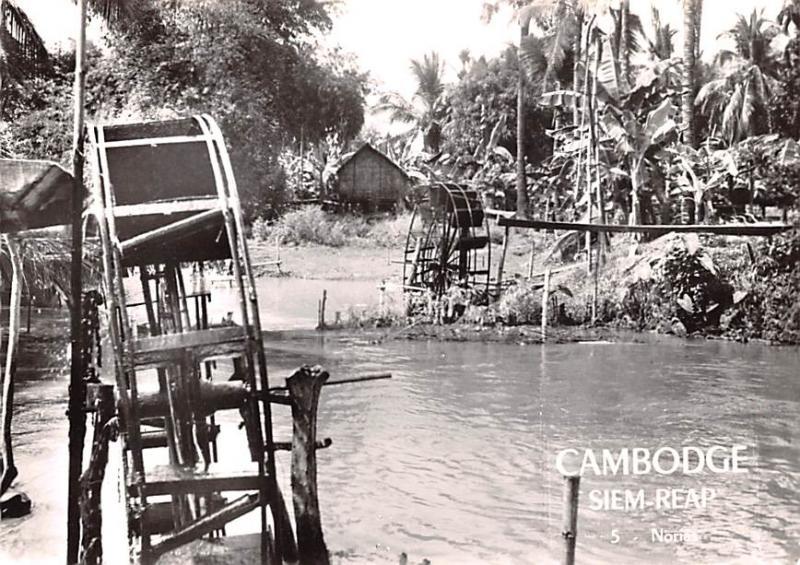 Siem Reap Cambodia, Cambodge Norias Siem Reap Norias