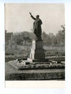 252077 RUSSIA Manizer Volodarsky monument in Leningrad