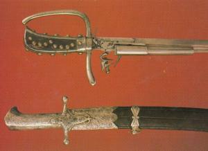 Polish Sabre Karabelo French Flintlock Hunting Knife Sword Prague Museum Post...