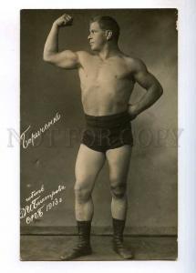 236024 WRESTLING russian wrestler BORICHENKO Vintage photo PC