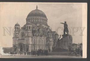 111498 St.Petersburg KRONSHTADT monument & Church Vintage