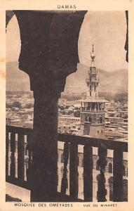 Damas, Syria Postcard, Syrie Turquie, Postale, Universelle, Carte Mosquee Des...