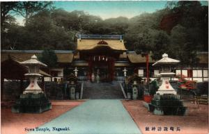 JAPAN Postcard Suwa Temple, Nagasaki (a978)