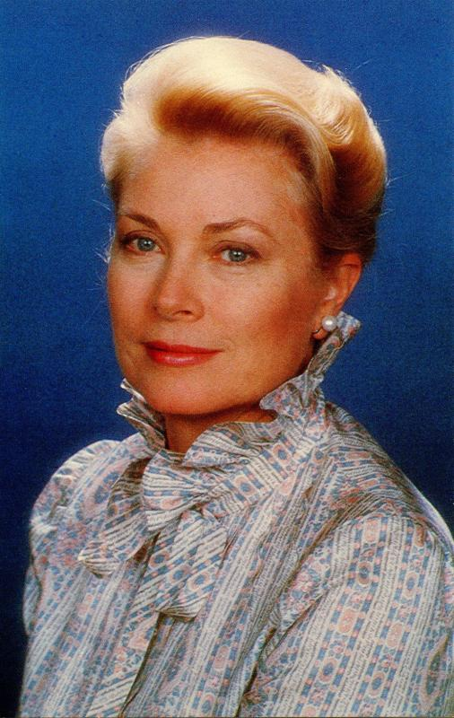 Famous People - Princess Grace of Monaco