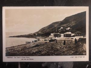 Mint Palestine  RPPC Postcard The Tomb Of Rabbi Meier