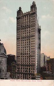 New York City Park Row Building