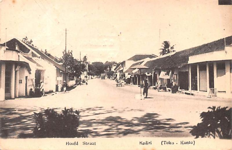 Indonesia, Republik Indonesia Hoofd Straat Kediri  Hoofd Straat Kediri