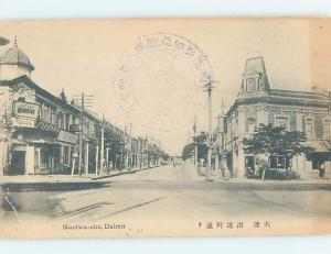 Old Postcard SHOPS ON THE STREET Dairen - Dalian China F4836