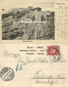 ottoman greece, METEORA Μετέωρα, Monastery of Great Meteoron (1906) Postcard