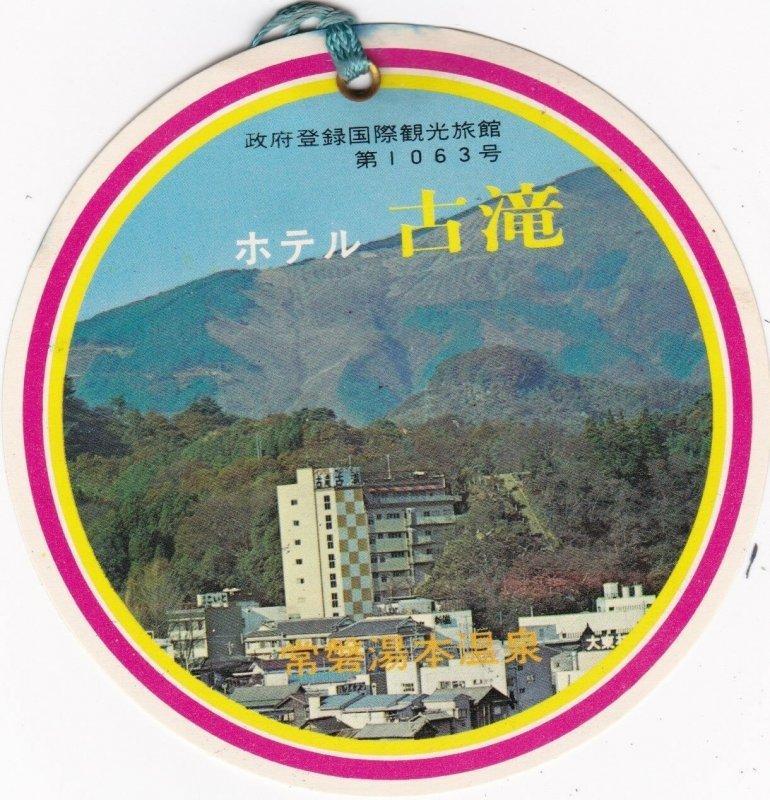 Japan Hotel Furutaki Vintage Luggage Tag sk1685