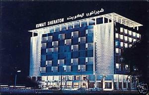 kuwait, KUWAIT CITY, Sheraton Hotel by Night (1960s)
