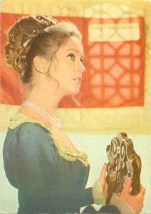 Acttress ACIM Romania postcard Ana Szeles