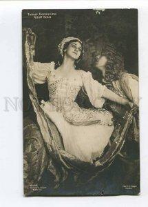 280047 KARSAVINA & BOLM Russian BALLET Dancer vintage PHOTO