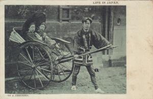On a Jinricksha, Pre-1907; TUCK Life in Japan Series # 1334