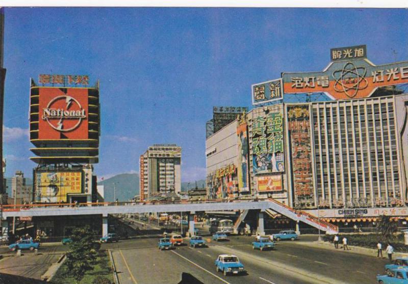 Chunghwa Shopping Center , TAIWAN , 50-70s