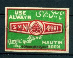 500785 INDIA SMN Hautin Beedi Vintage match label