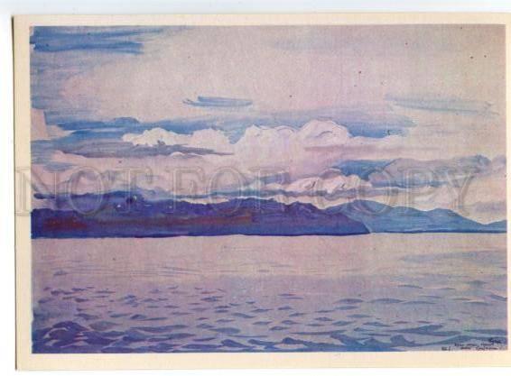 153528 OCEANIA Papua New Guinea New Britain Niu Briten island