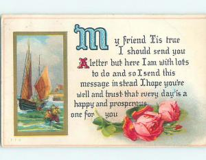 Divided-Back BEAUTIFUL PINK ROSE FLOWERS & SAILBOAT - NAUTIAL THEME o9246