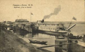 russia, SYZRAN, Pristan Islands on the Volga, Steamer (1917)