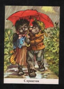 3071481 Dressed HEDGEHOG as Lovers w/ UMBRELLA old color PC