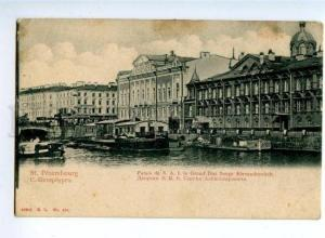 163502 Russia PETERSBURG Palace oGrand Duke Sergei Alexandrovi