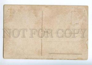 155628 INDONESIA Bergmeer te Sabang Vintage postcard