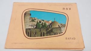 Safad Israel Scenic Views Synagogue Judaica Vintage Postcard Folder (J32453)