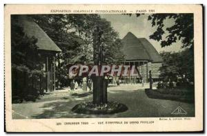 Old Postcard Exposition Coloniale Internationale Paris Cameroon Togo View of ...