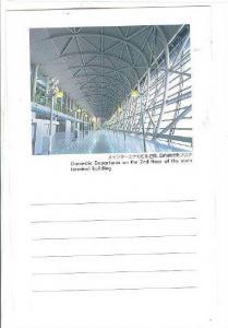 Kansai International Airport , 50-70s , Japan , 2nd floor of Main Terminal Bldg