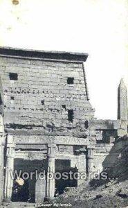 Louxor the Temple Eqypt Unused