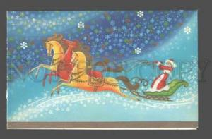 083924 Grandfather FROST Belle Horses SANTA CLAUS old Russian