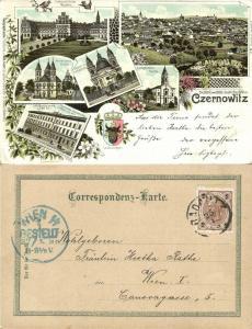 ukraine russia, CHERNIVTSI CZERNOWITZ, Multiview, Armenian Church (1898) Stamp