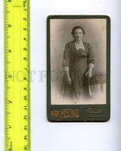 186909 RUSSIA woman near chair Vintage CDV photo