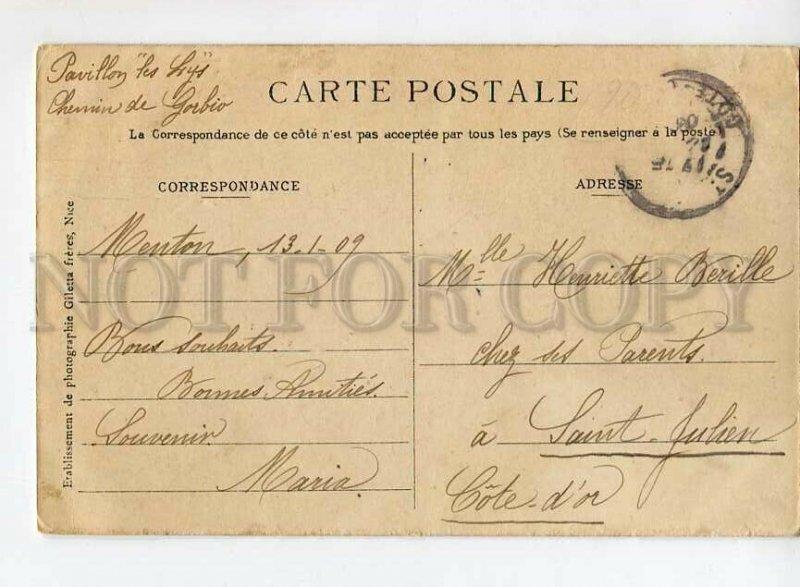 3150774 FRANCE MENTON 4 views Vintage 1909 year postcard