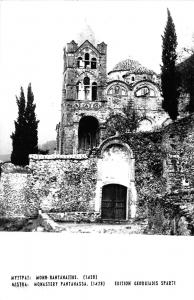 Greece Mistra Monastery Pantanassa 1428