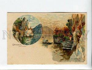 3171860 ITALY GANDRIA by Manuel Wielandt Vintage litho postcard